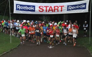 Start 100 km - Lauf am Auensee